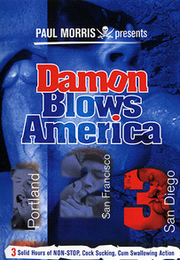 DAMON BLOWS AMERICA 3 - SCENE 16 - BRANDON